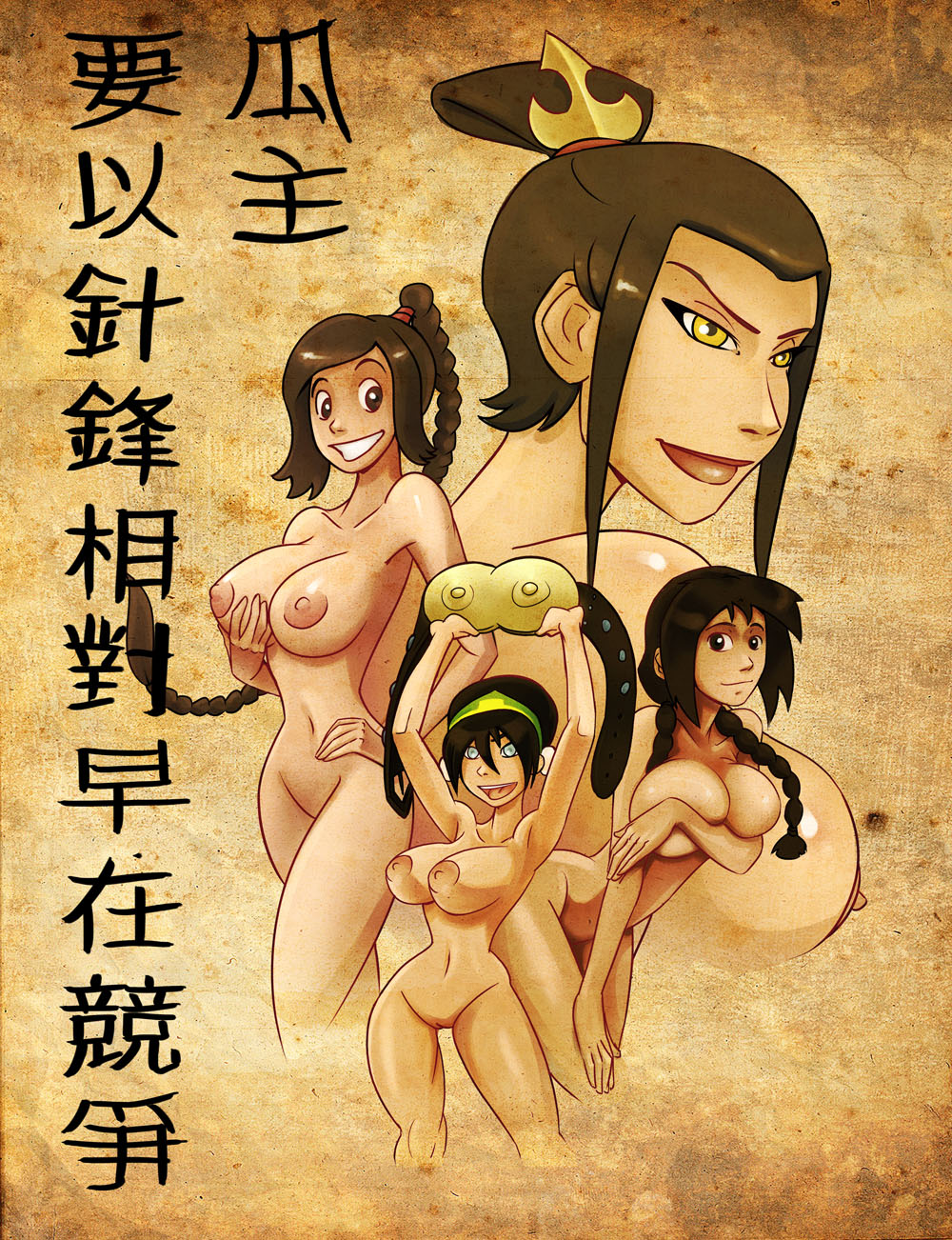 naked airbender avatar last toph the Cum in my chubby pussy