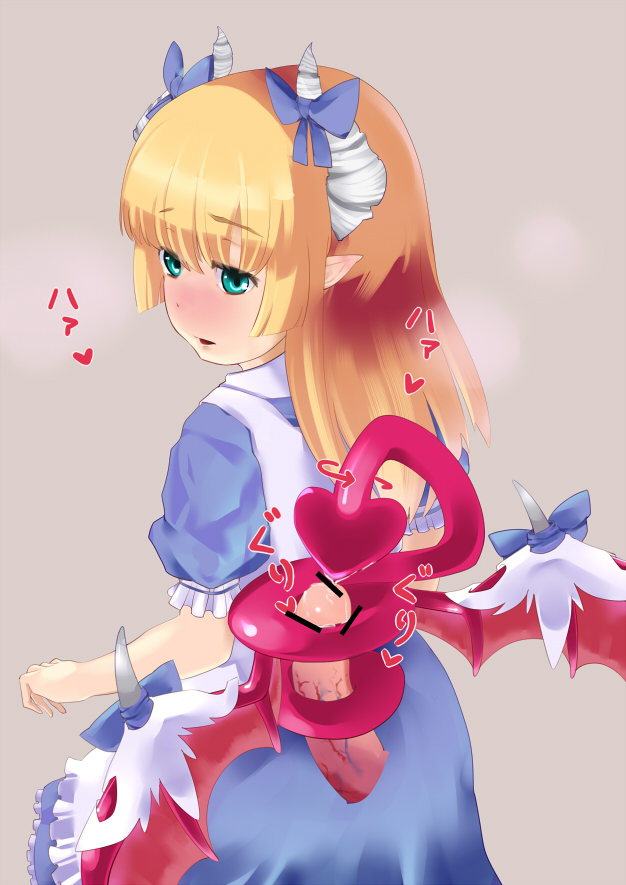 my daily life monster with girl a Libra of the vampire princess cg