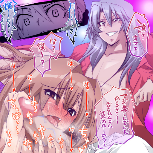 or male is female gowther Five nights at freddys anime